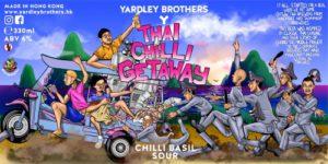 Thai Chilli Getaway Chilli Basil Sour
